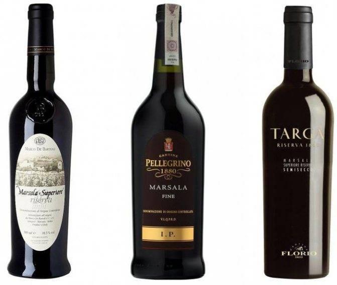 Итальянское вино марсала: описание, характеристики и цены