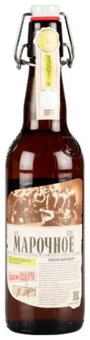 Пиво афанасий — история создания бренда, мнения потребителей