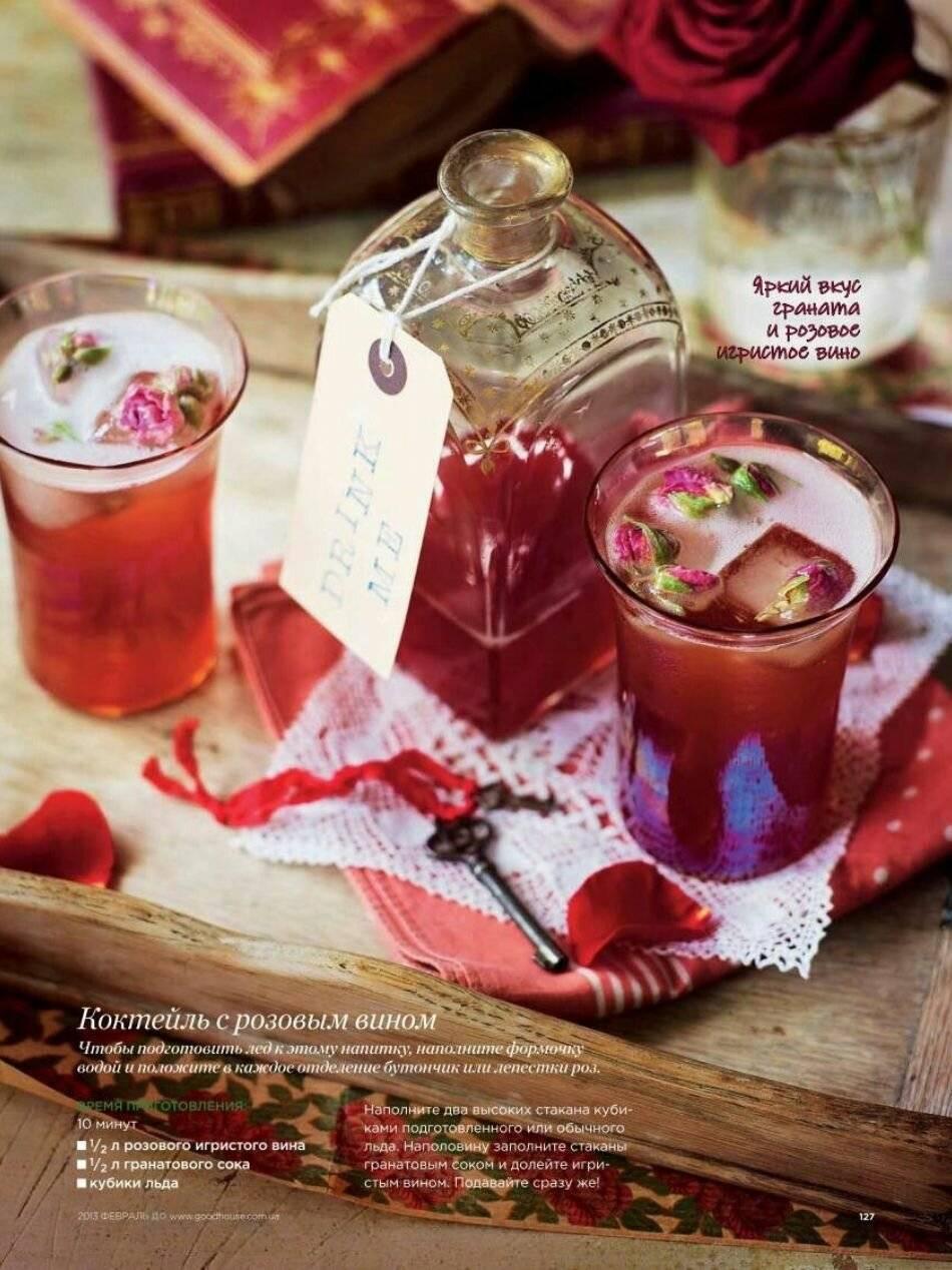 Коктейли с вином: лучшие рецепты для приготовления в домашних условиях. советы по выбору вина и других ингредиентов!