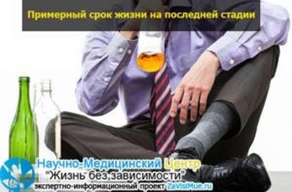 Алкоголь после удаления зуба: через сколько можно пить
