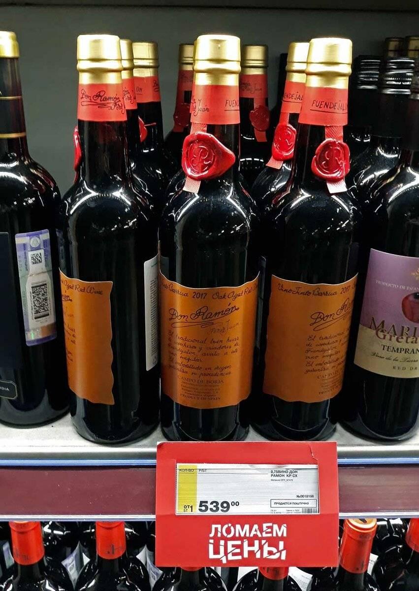 Как выбрать хорошее недорогое вино