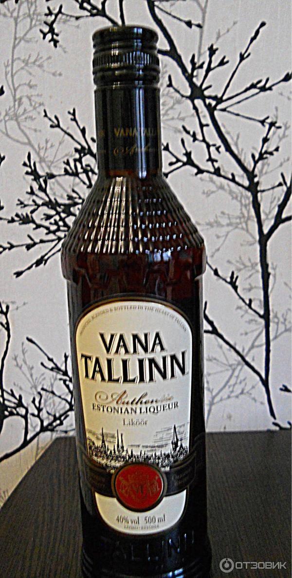 Ликер вана таллин (vana tallinn): состав, особенности вкуса, обзор линейки бренда | inshaker | яндекс дзен