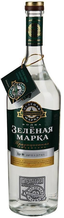 Все о водке зеленая марка