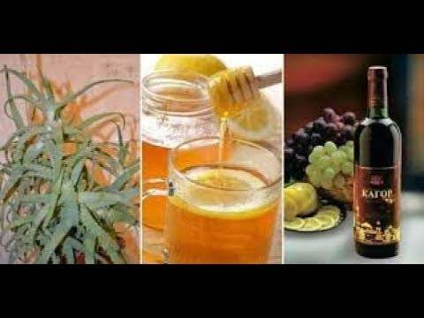 Настойка: алоэ, мед и кагор, рецепт, пропорции, применение, полезные свойства, как делать, противопоказания