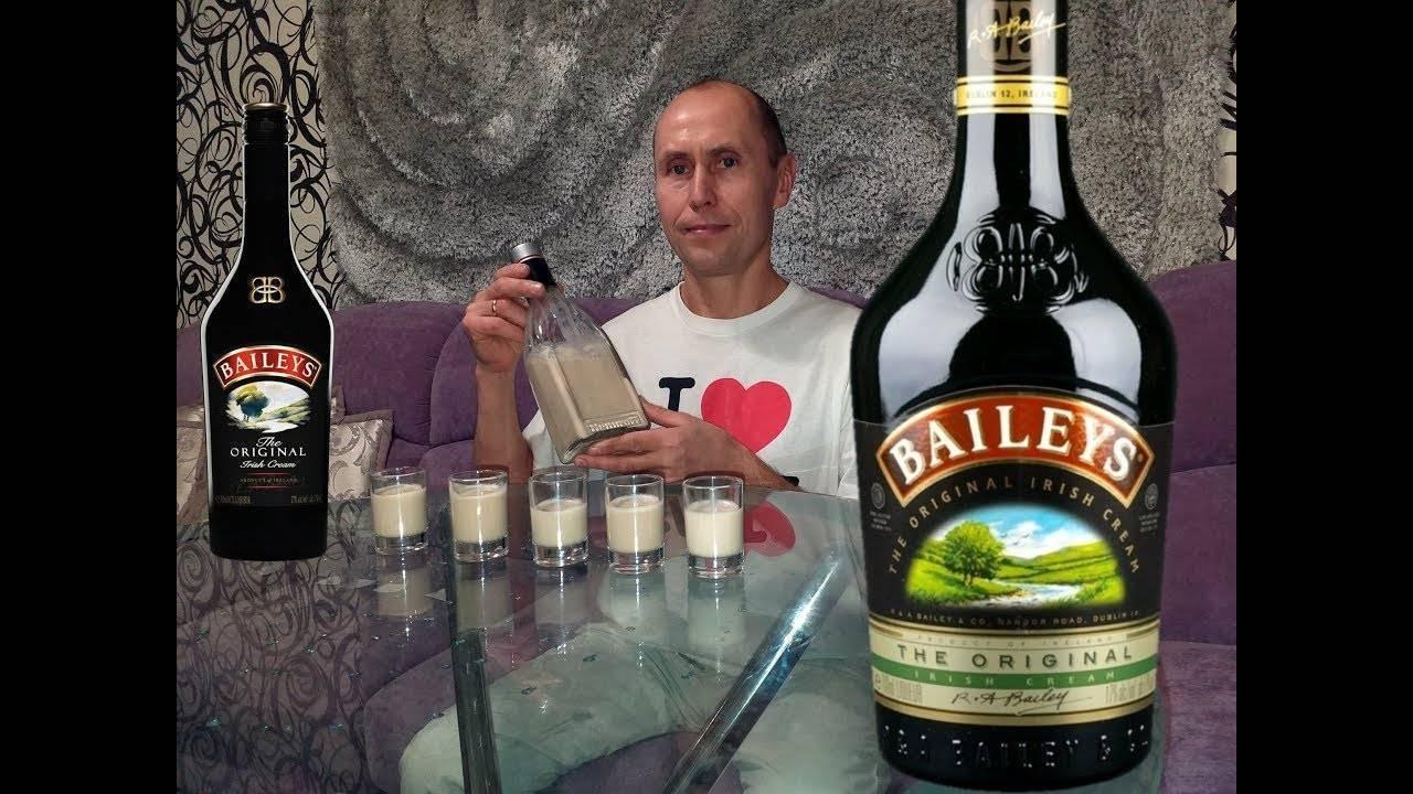 С чем пьется бейлиз
