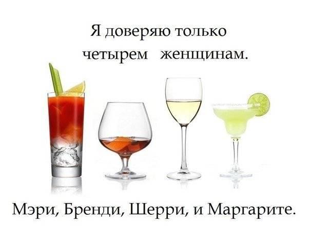 Анекдоты про пьяных — смешные до слез (ржачные)