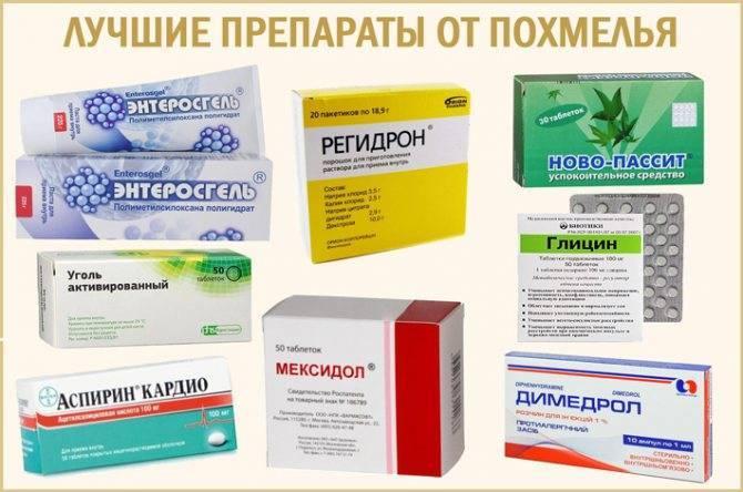 Как справится с головной болью при похмелье