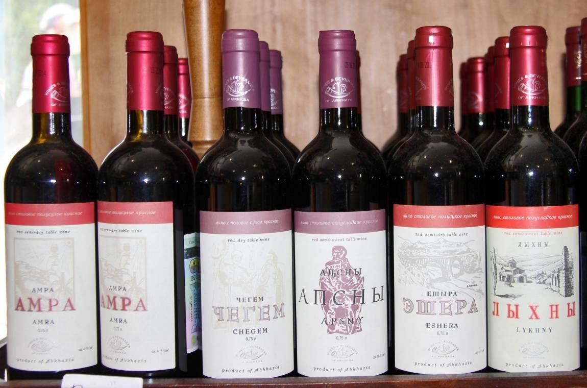 Лучшие вина абхазии: топ-10 видов, названия и описания