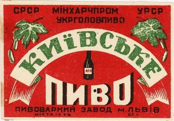 Бархатное пиво — вкусовые качества и рецепт приготовления