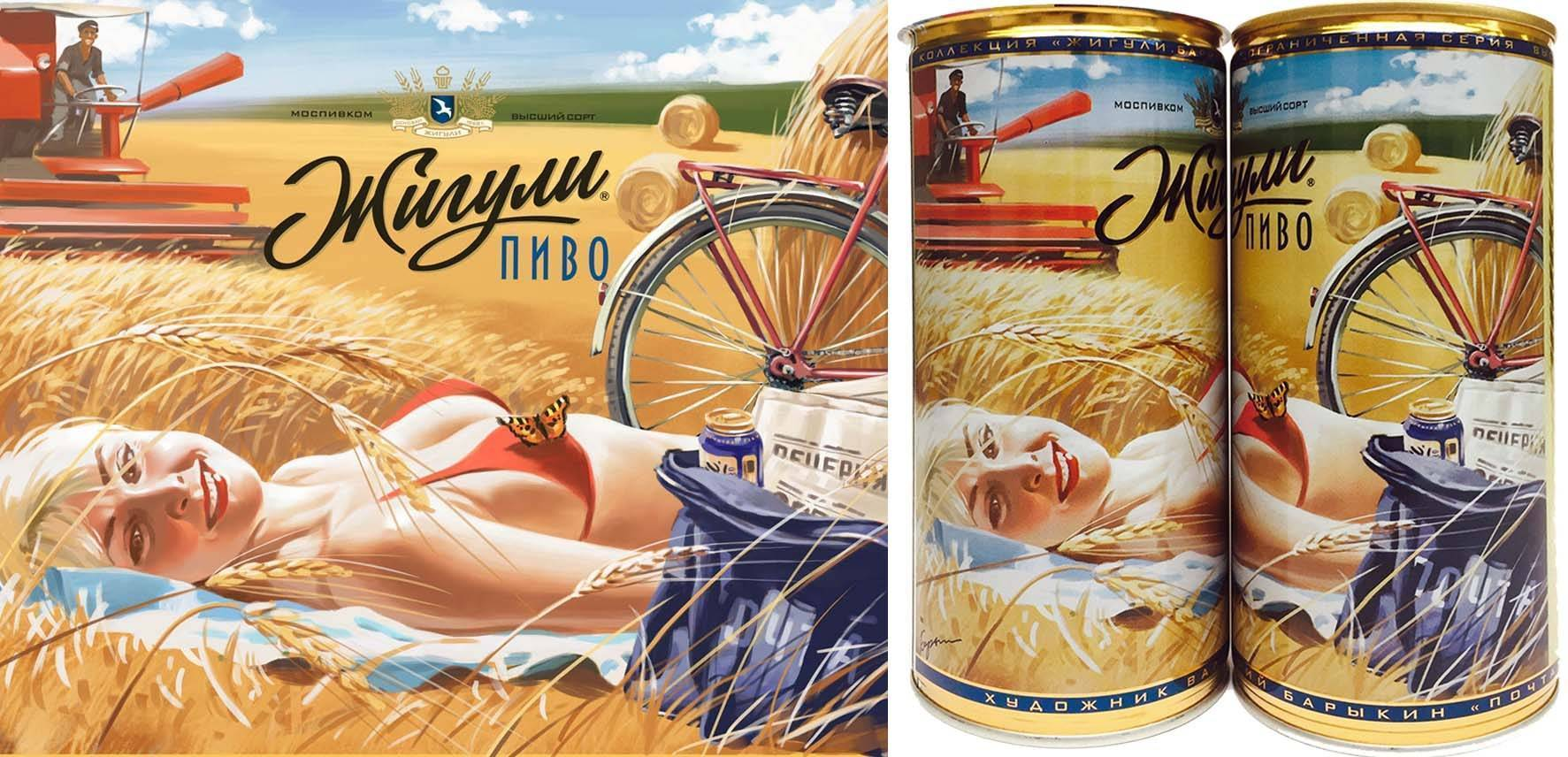 История «жигулевского» пива. пиво «жигулевское»: состав, особенности производства :: syl.ru