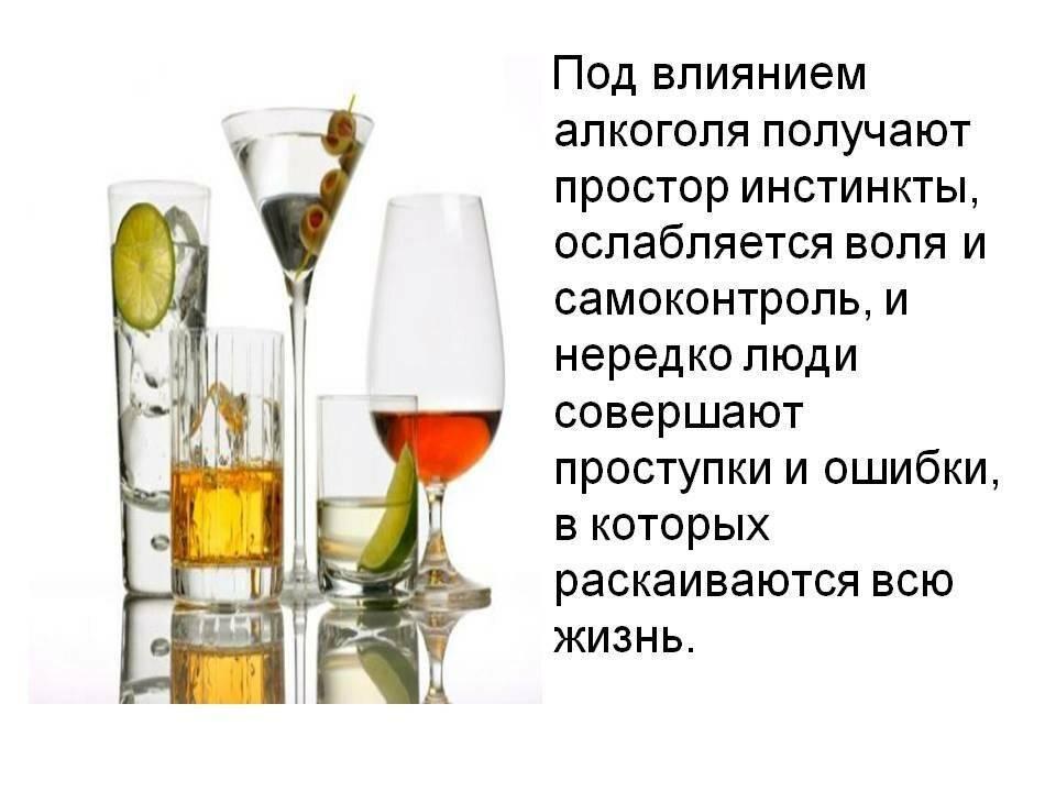 Причины алкоголизма: психологические, социальные причины алкогольной зависимости женщин и мужчин