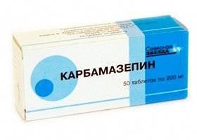 Карбамазепин и алкоголь: совместимость, инструкция, показания и противопоказания к применению препарата