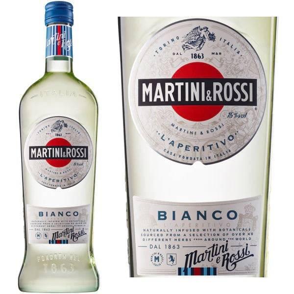 Чем чинзано отличается от мартини