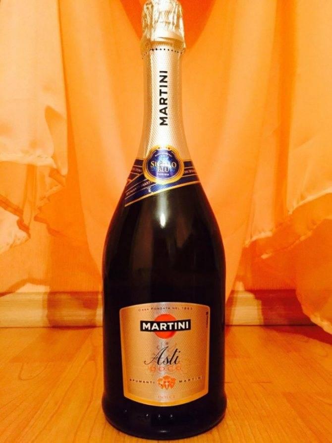 Шампанское асти: история, производство, марки, стоимость