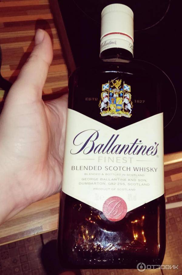 Виски ballantine's (баллантайнс) и его особенности