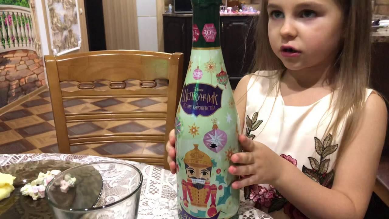 Детское шампанское – состав, польза и вред, производители