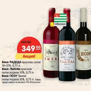 Вина италии: классификация, категории, названия