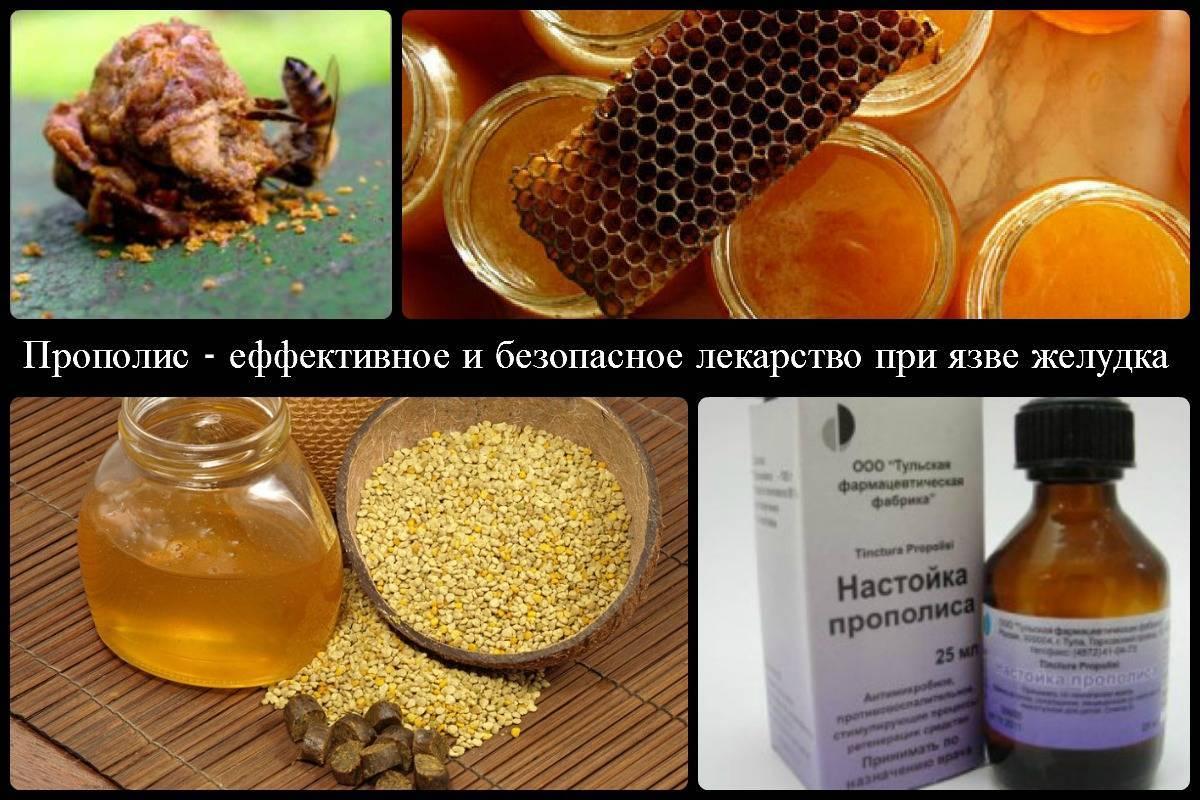 Как приготовить и принимать настойку прополиса на спирту? - portalmeda.ru