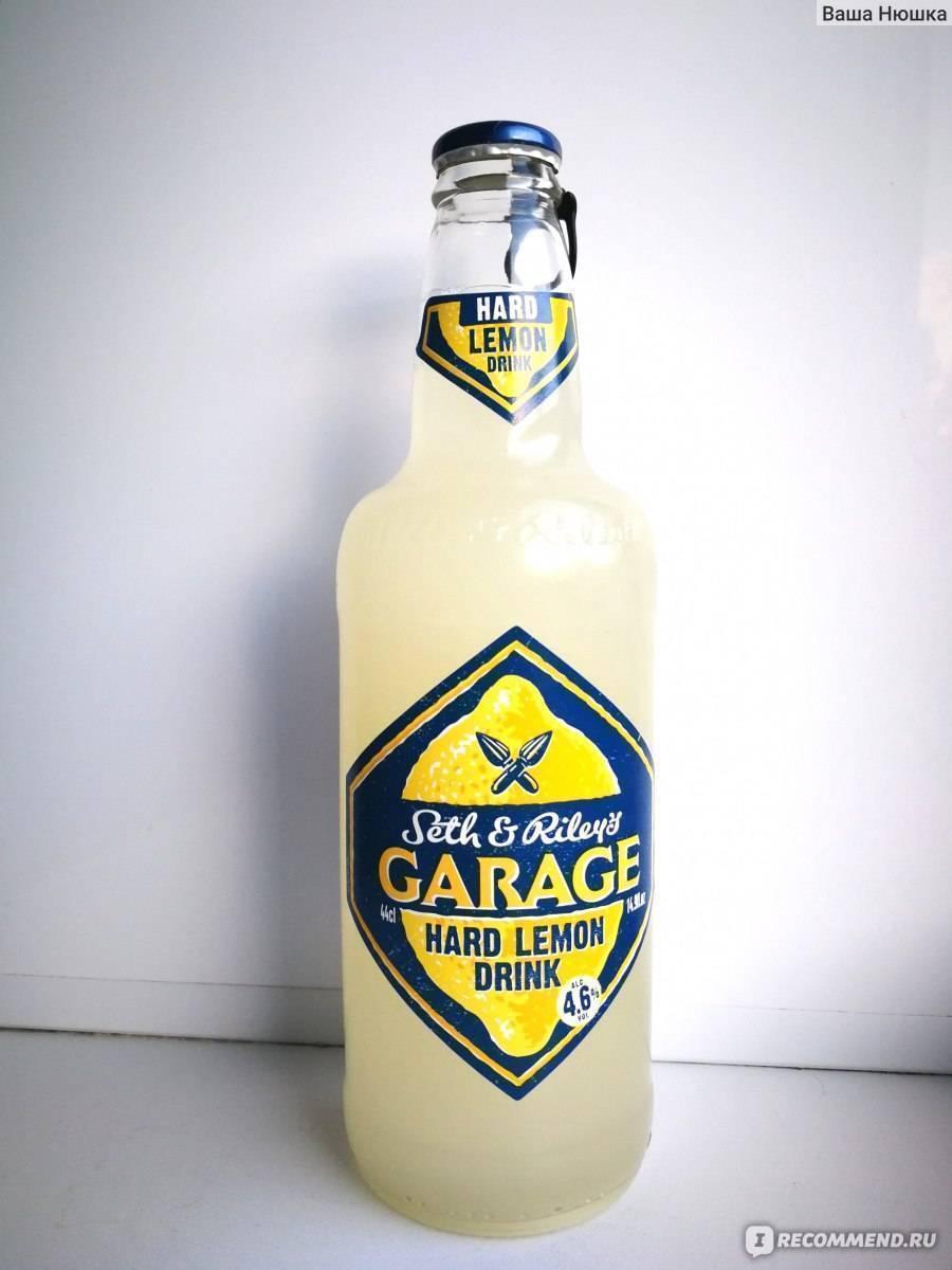 Бренды » s{amp}amp;r's garage hard lemonade » s{amp}amp;r's garage hard lemon « официальный сайт ooo «пивоваренная компания «балтика»