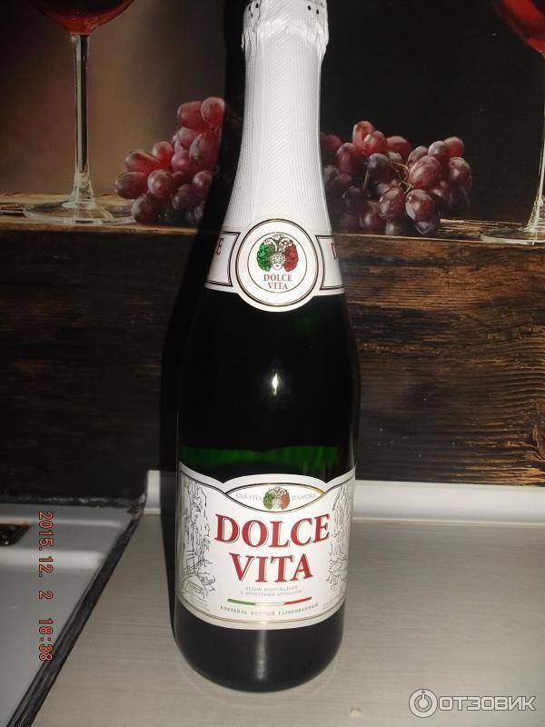 """""""дольче вита диор"""": отзывы, описание аромата. духи christian dior dolce vita"""