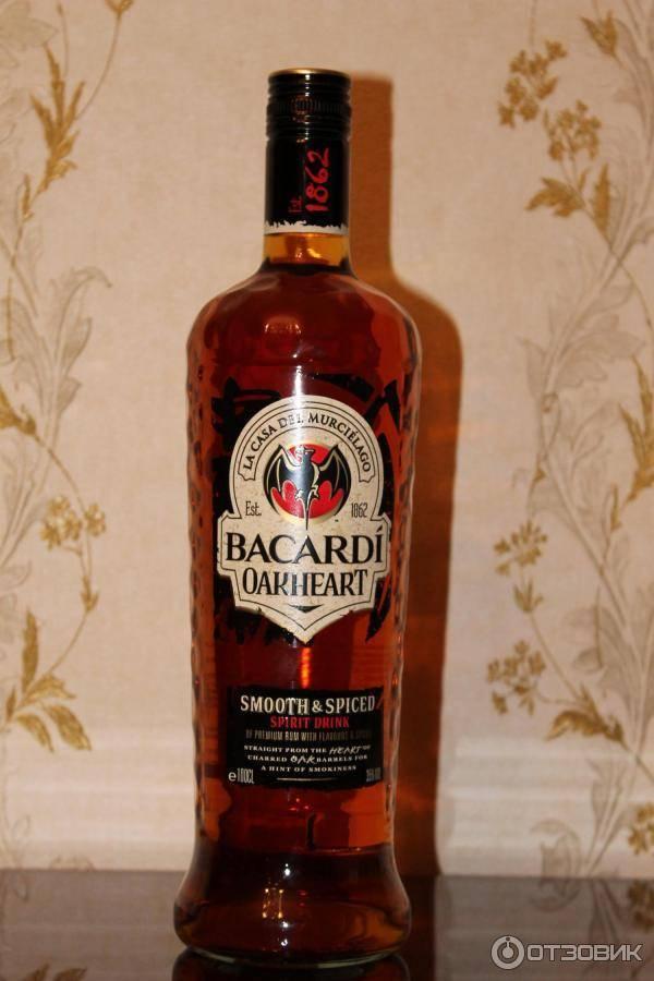 Ром bacardi oakheart (бакарди оакхарт) и его особенности