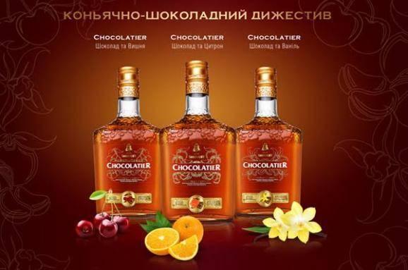 Шоколадные конфеты (63 рецепта с фото) - рецепты с фотографиями на поварёнок.ру