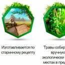 Монастырский чай правда или развод, отзыв врача - фитотерапевта
