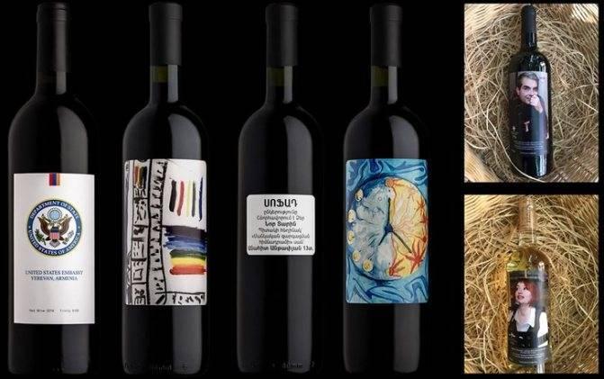 Драгоценное гранатовое вино из армении. как приготовить дома по рецепту?   про самогон и другие напитки ?   яндекс дзен