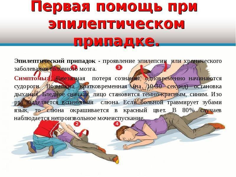 Причины развития алкогольной эпилепсии и ее симптомы