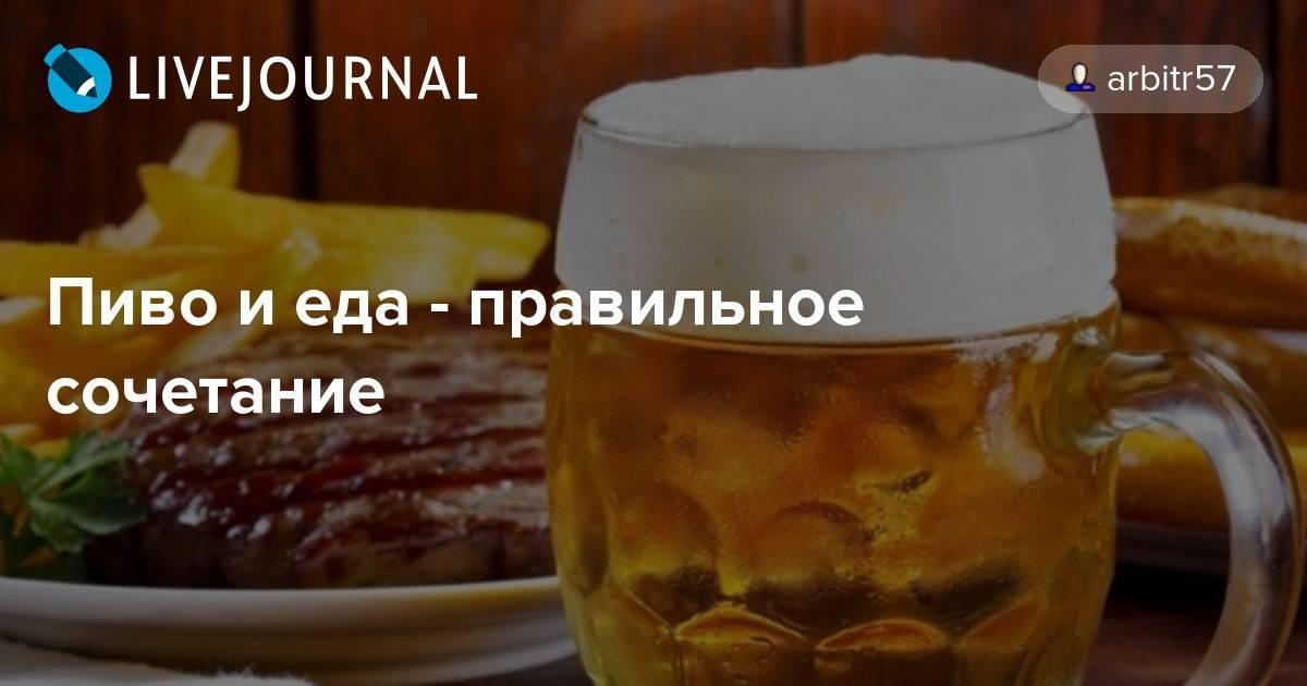 Домашнее безалкогольное пиво готовим самостоятельно — как варят безалкогольное пиво — крафтовые напитки