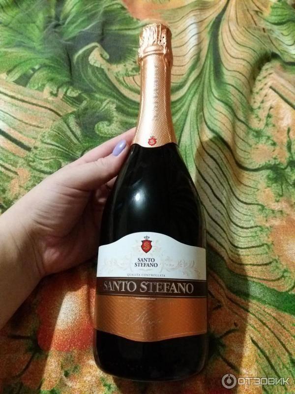 Шампанское санто стефано: обзор всех видов в линейке игристых вин
