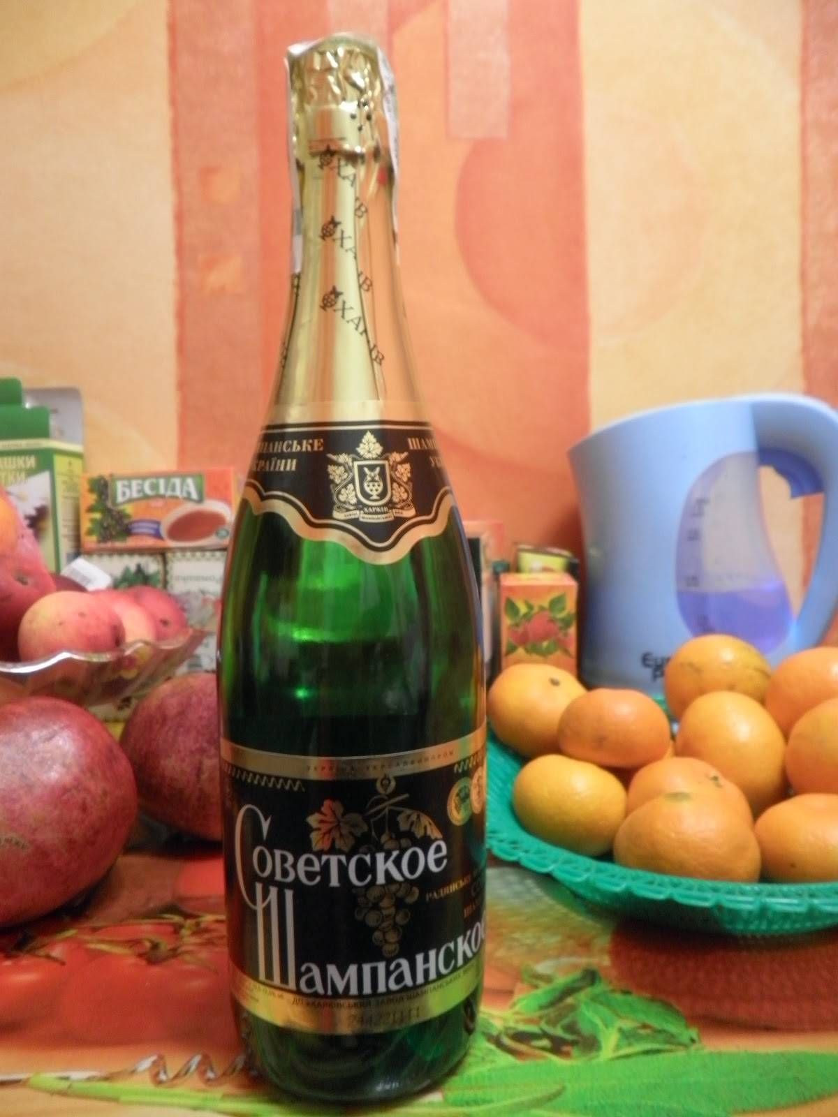 Какое советское шампанское самое лучше и вкусное