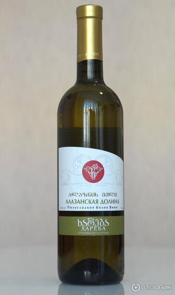 Вино алазанская долина красное полусладкое