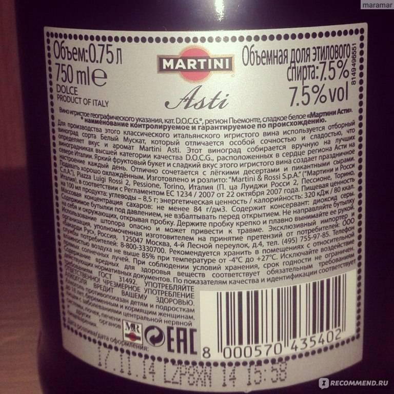 От чего зависит срок годности шампанского? сколько можно хранить разные виды напитка?