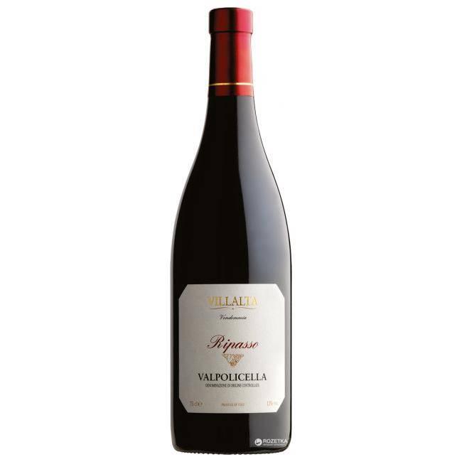"""""""вальполичелла"""" (вино): описание, виды, особенности и отзывы"""