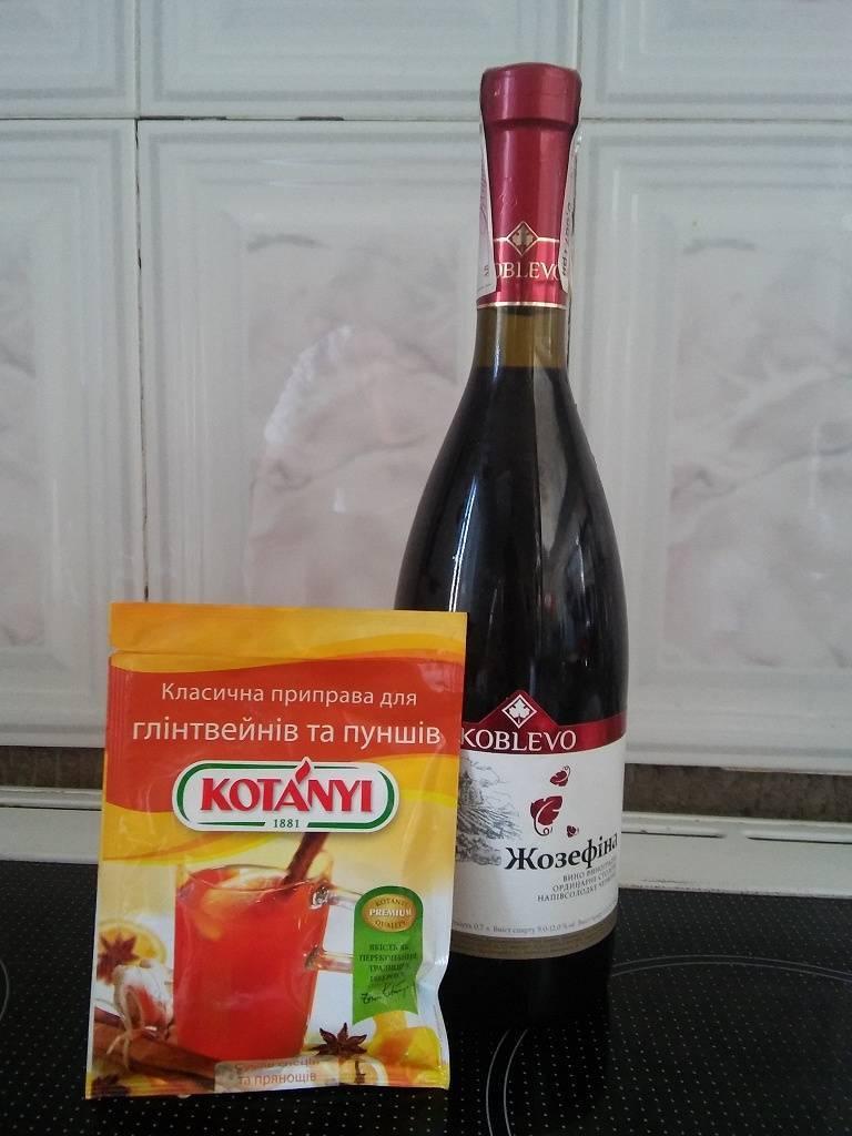Выбираем вино для глинтвейна-лучшие сорта, советы при приготовлении