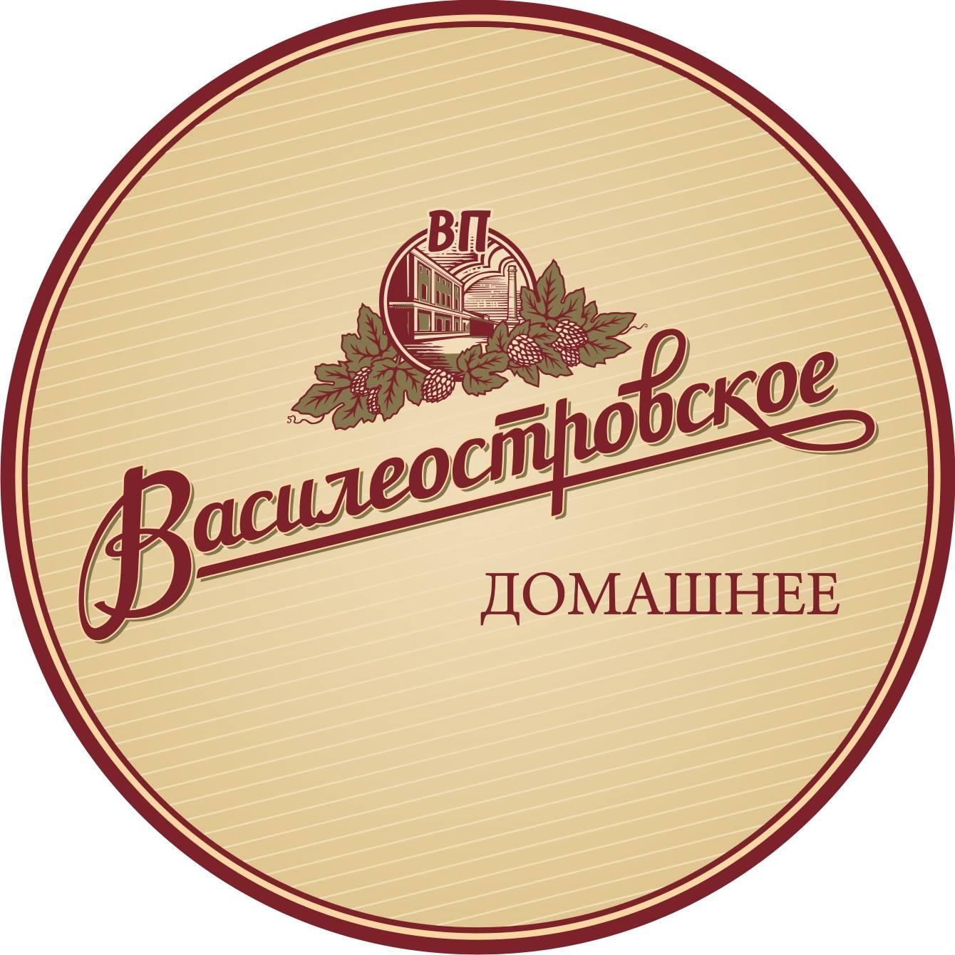 Варим по особым случаям - «василеостровская пивоварня»