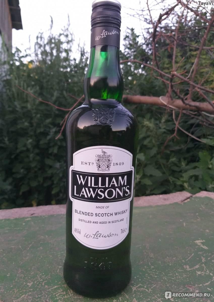Виски вильям лоусонс (william lawson`s) описание, цена, отзывы