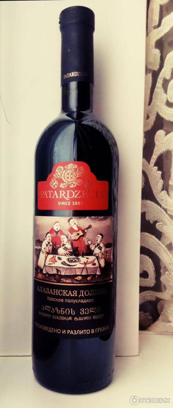Алазанская долина вино: обзор напитка