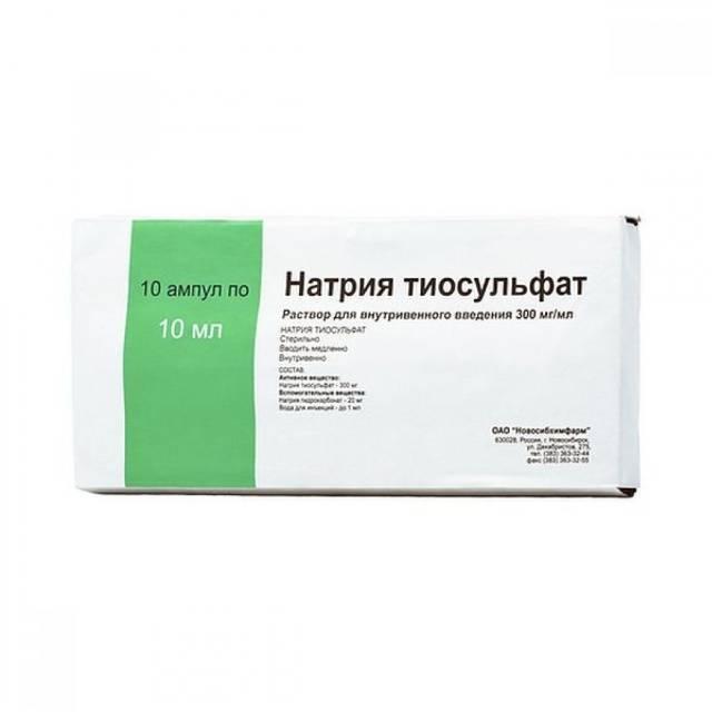Тиосульфат натрия очищение организма: отзывы врачей - полонсил.ру - социальная сеть здоровья - медиаплатформа миртесен