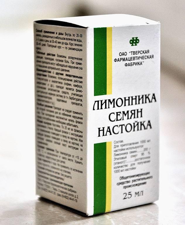 Настойка лимонника: польза и вред, инструкция по применению