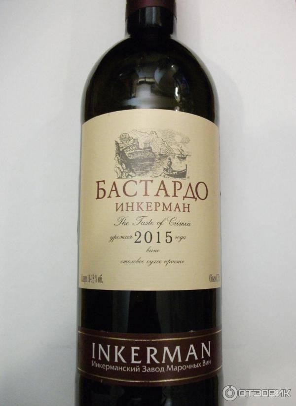 Вино бастардо (bastardo): виды и обзор популярных марок   inshaker   яндекс дзен
