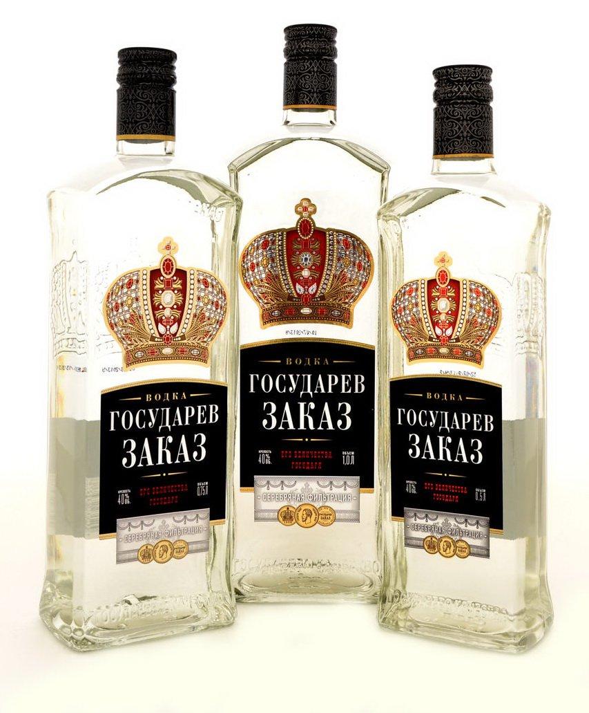 """3 марки лучшей водки на спирту """"альфа"""" до 350 рублей"""