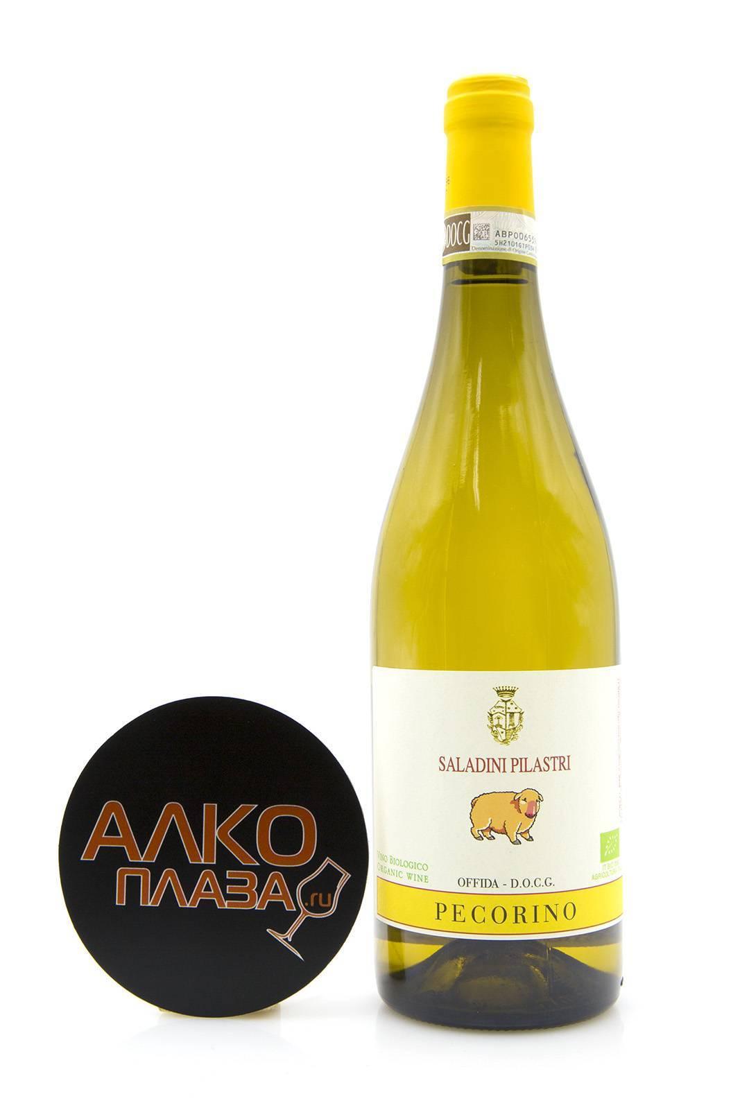 Итальянские полусладкие вина