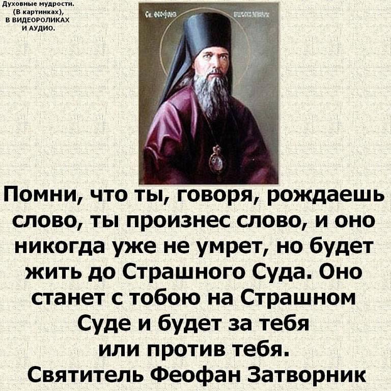 """Влияние курения на биополе человека - """"ezoterika.ru"""" - главный эзотерический ресурс рунета"""