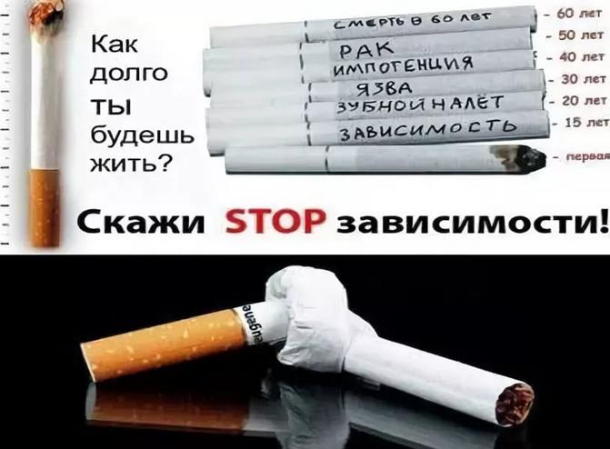Можно ли навсегда бросить курение?