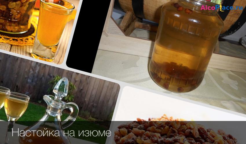 Лосьон огуречный в домашних условиях. рецепты для разного типа кожи