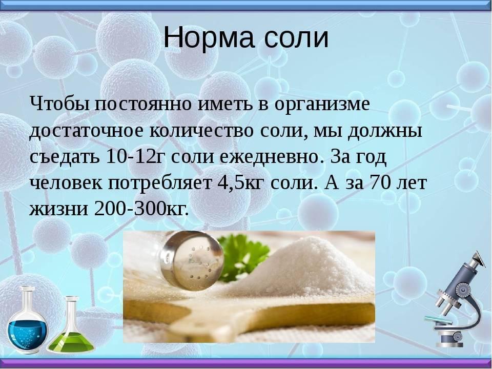 Признаки употребления соли и синтетических наркотиков