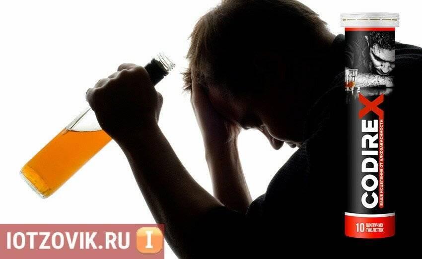 Таблетки от алкоголизма без последствий. список противоалкогольных таблеток, инструкции по применению, показания, противопоказания