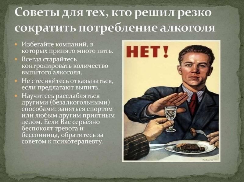 Опрос показал, что крепость употребляемого жителями россии алкоголя зависит от возраста